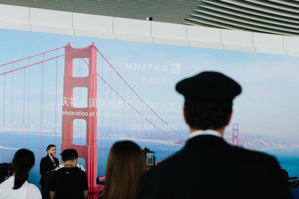 Celebrating the launch of China's new direct flight between SFO and Hangzhou, China, with travel blogger and travel photographer Simone Anne // WeAreAdventure.us